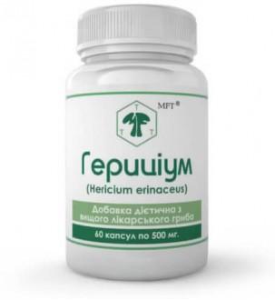 Герициум 60